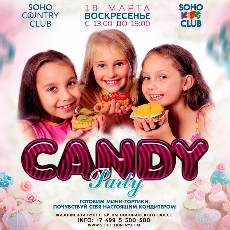 Candy Party в Soho Kids Club 18 марта 2018 года