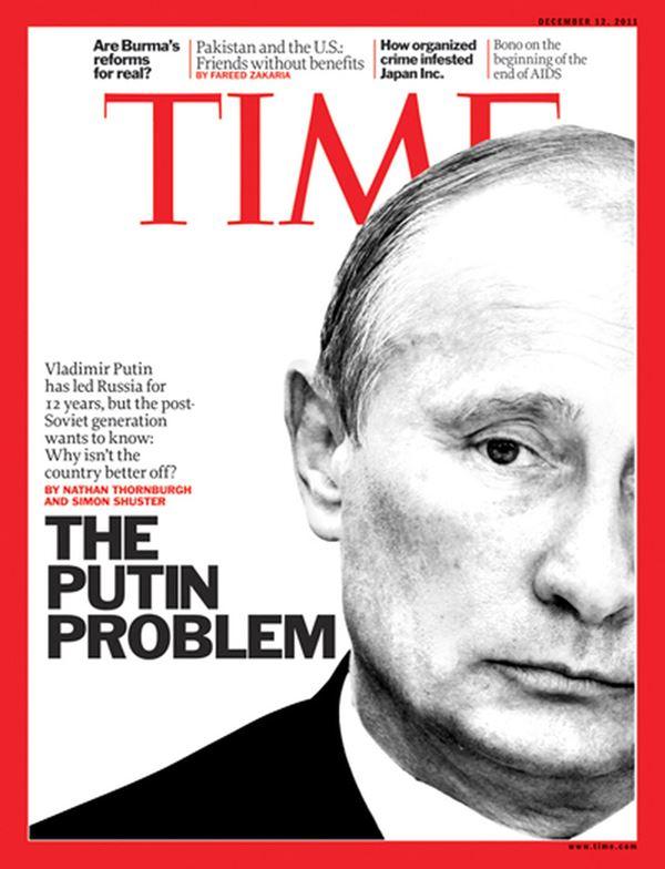 Владимир Путин фото обложек журналов - Time (декабрь 2011)