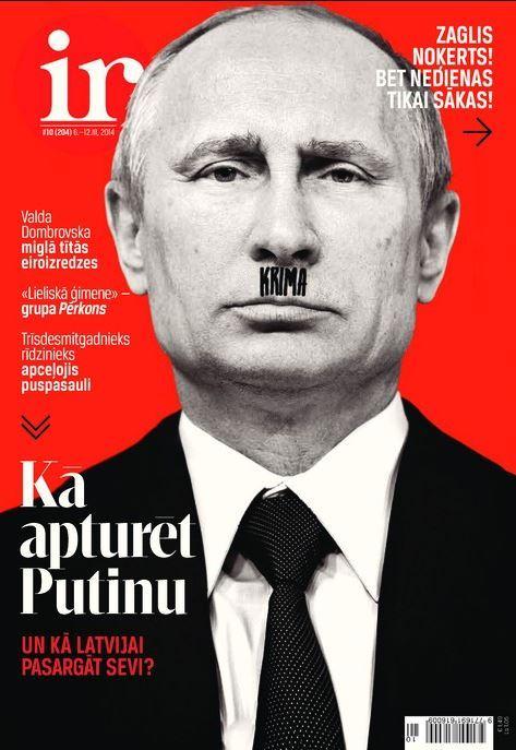 Владимир Путин фото обложек журналов - IR (2014)