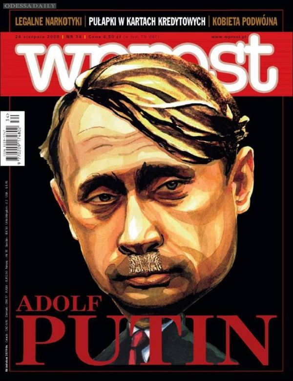Владимир Путин фото обложек журналов - Wprost (август 2008)