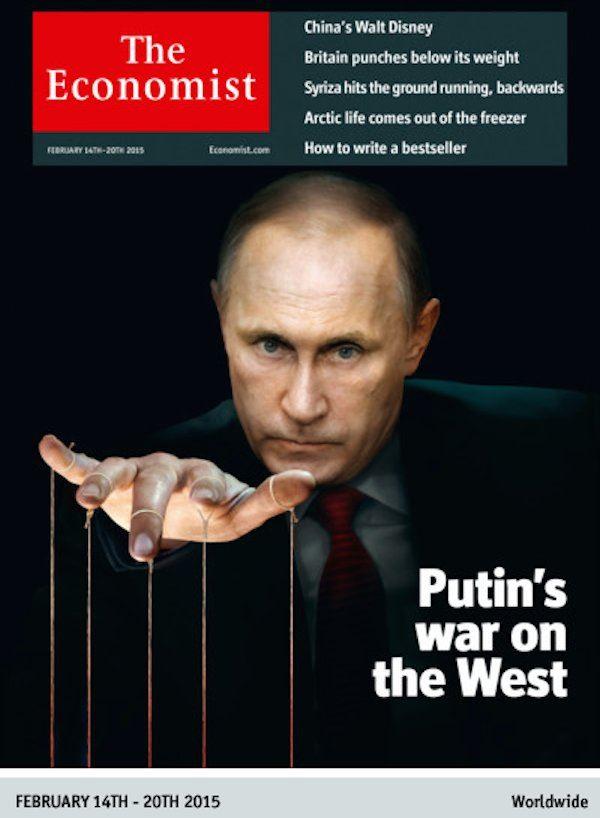Владимир Путин фото обложек журналов - The Economist (февраль 2015)