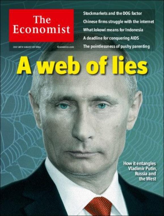 Владимир Путин фото обложек журналов - The Economist (июль 2014)
