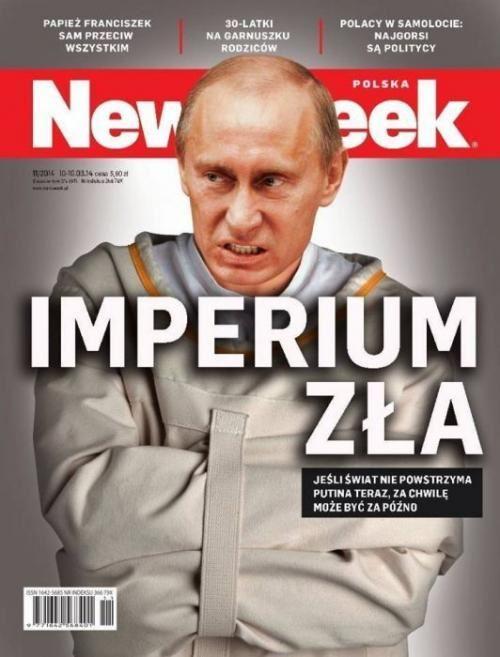 Владимир Путин фото обложек журналов - Newseek Polska (март 2014)