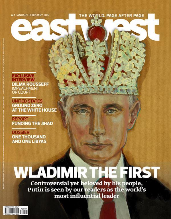 Владимир Путин фото обложек журналов - EastWest (январь – февраль 2017)