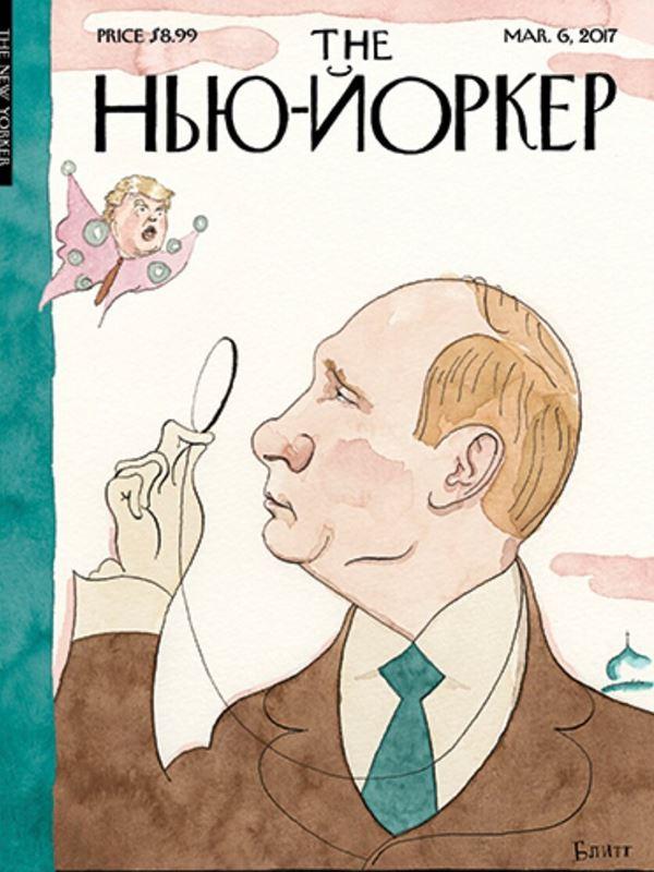 Владимир Путин фото обложек журналов - The New Yorker (март 2017)