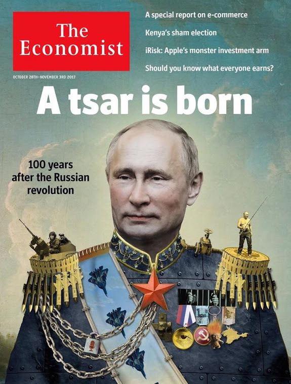 Владимир Путин фото обложек журналов - The Economist (октябрь – ноябрь 2017)