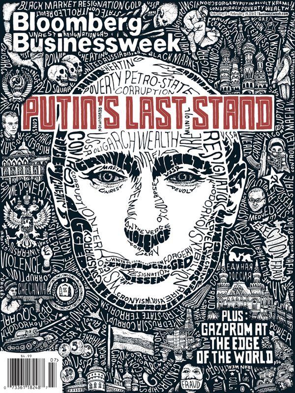 Владимир Путин фото обложек журналов - Bloomberg Businessweek (февраль 2012)
