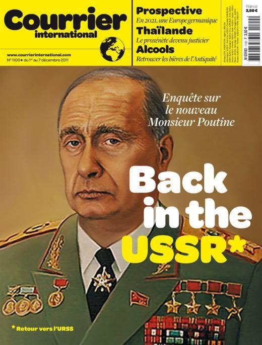 Владимир Путин фото обложек журналов - Courrier International (декабрь 2011)