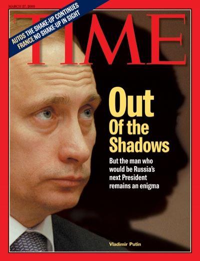 Владимир Путин фото обложек журналов - Time (март 2000)