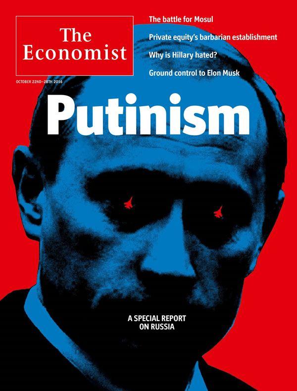 Владимир Путин фото обложек журналов - The Economist (октябрь 2016)