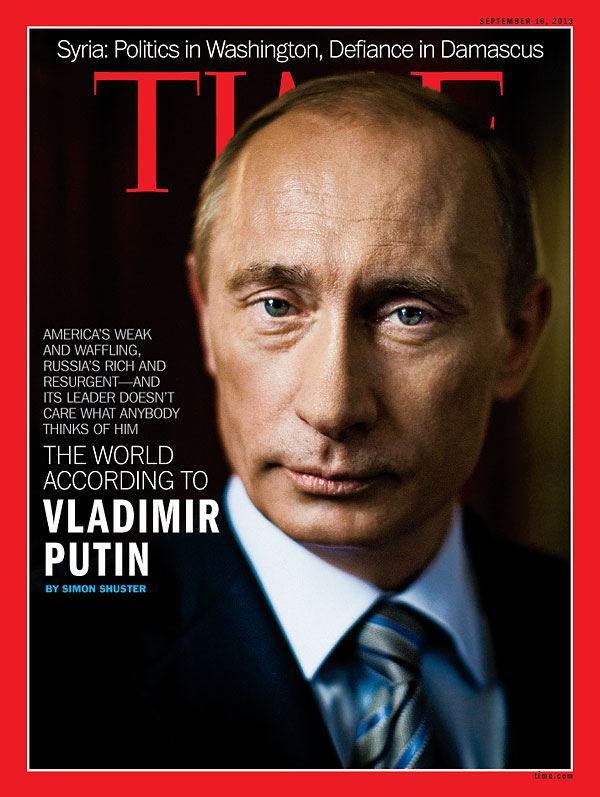 Владимир Путин фото обложек журналов - Time (сентябрь 2012)