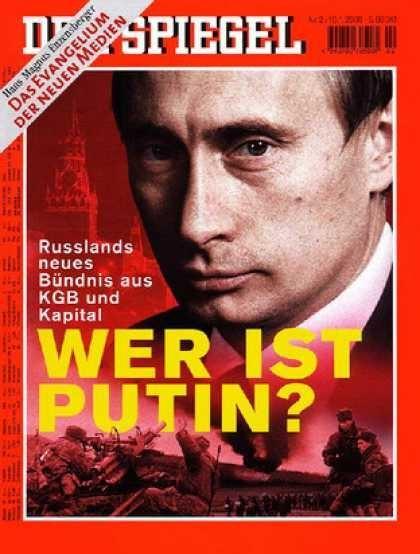 Владимир Путин фото обложек журналов - Der Spiegel (2000)