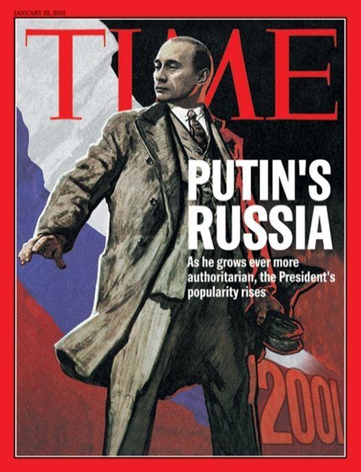Владимир Путин фото обложек журналов - Time (январь 2001)