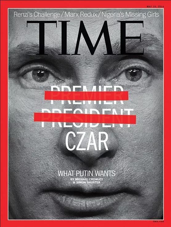 Владимир Путин фото обложек журналов - Time (май 2014)