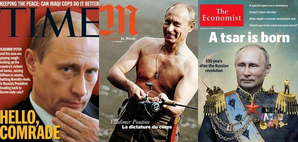 Владимир Путин: 31 обложка с российским президентом
