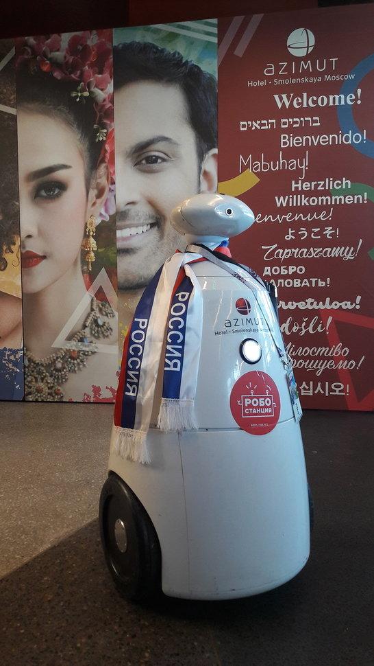 Робот-болельщик заселился в Azimut Отель Смоленская Москва