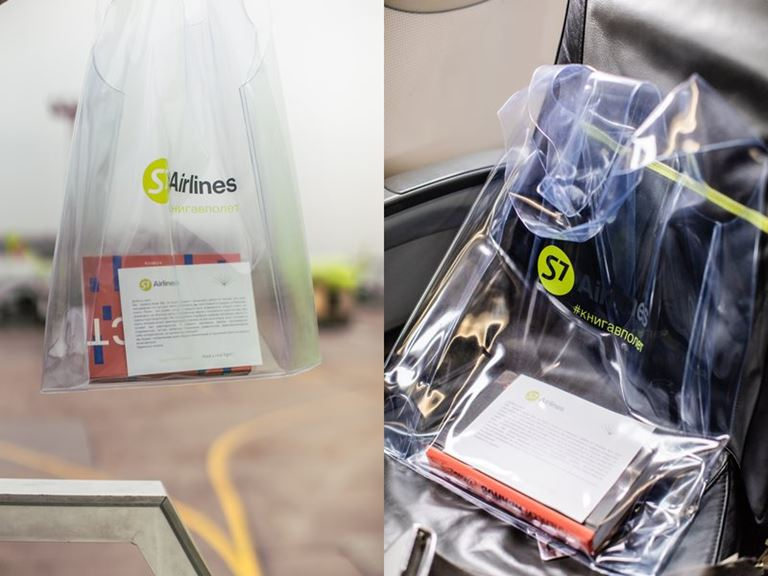 S7 Airlines запустила уникальную акцию «Книга в полет» - фото 3