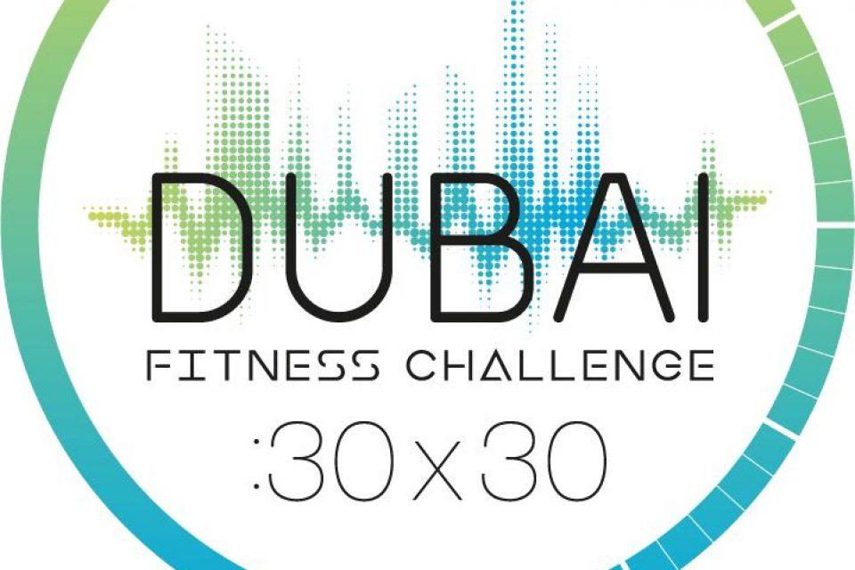 Бежим за принцем: Dubai Fitness Challenge 2018