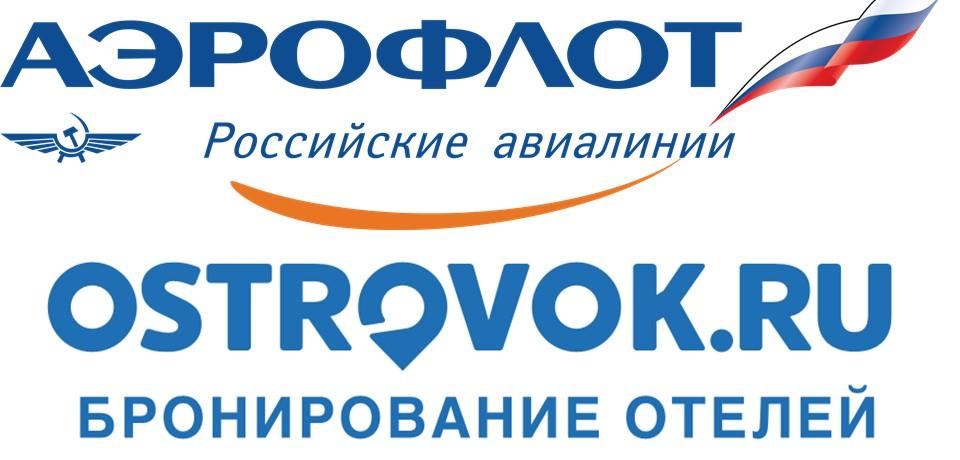 Ostrovok.ru стал партнером программы «Аэрофлот Бонус»