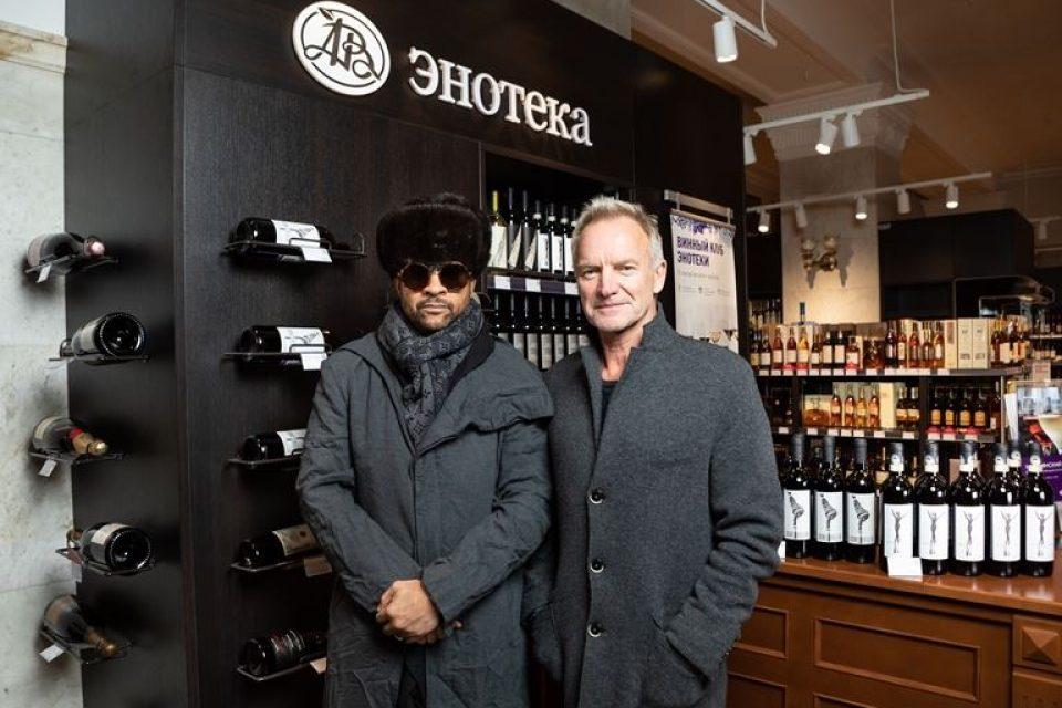 Стинг и Шэгги отпраздновали окончание российского тура в винном клубе «Азбуки Вкуса»