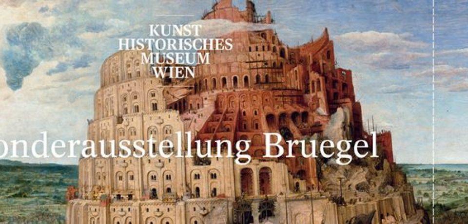 The Ritz-Carlton,Vienna приглашает на выставку Питера Брейгеля