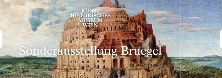 Билет на выставку Питера Брейгеля в Музее истории искусств в Вене