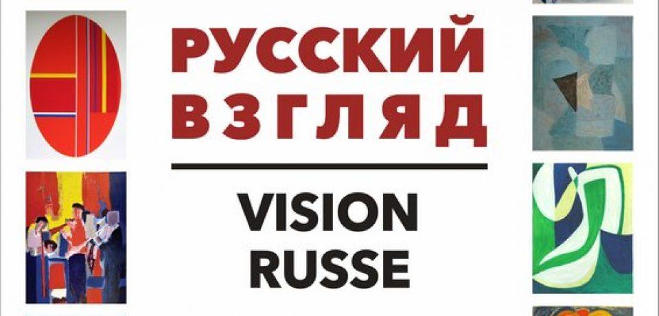 Выставка «Русский взгляд» открылась в Подольске