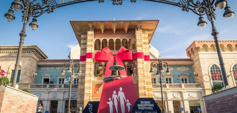 Шопоголику на заметку: впервые Дубайский торговый фестиваль продлится целых пять недель