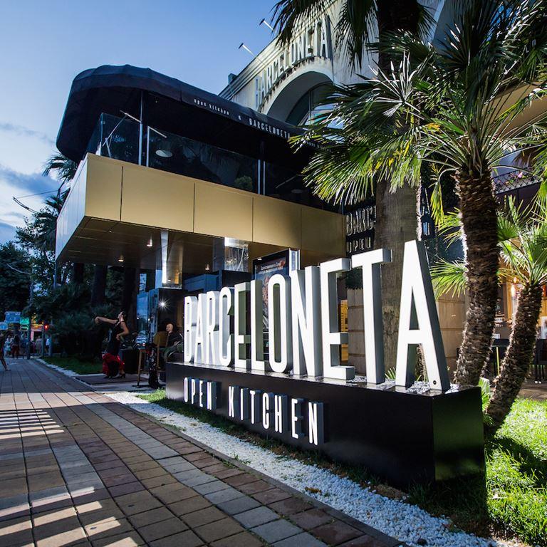 Фестиваль и «Пальмовая ветвь» ресторанного бизнеса-2019 - ресторан Barceloneta (Сочи)