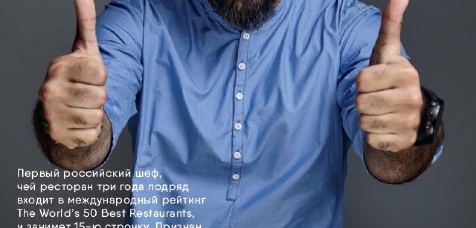 Гастроли Владимира Мухина в ресторане «Ялла» (Ростов-на-Дону)