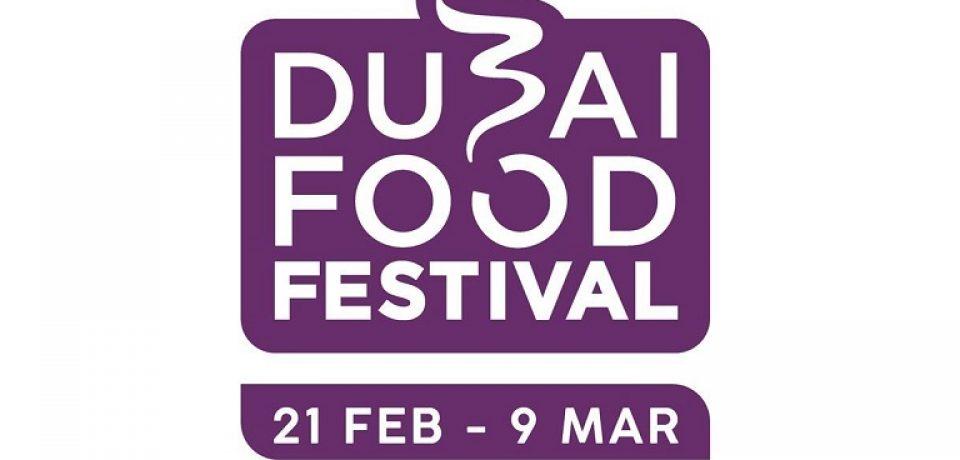 Дубайский гастрономический фестиваль-2019