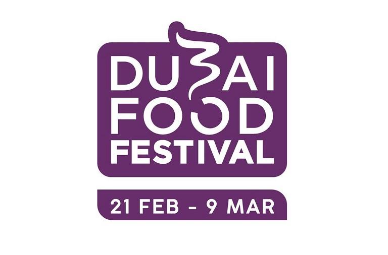 6-й Дубайский гастрономический фестиваль (21 февраля – 9 марта)