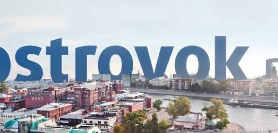 Ostrovok.ru признан лучшим российским онлайн тревел-агентством по версии премии World Travel Awards