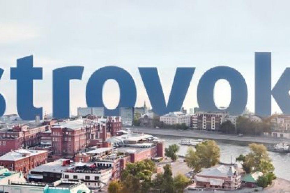 Ostrovok.ru назвал самые популярные города для деловых поездок по России