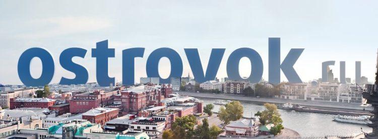 Первый «Киберпонедельник» на Ostrovok.ru