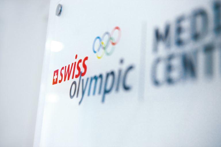 Швейцарский «Олимпийский Медицинский Центр» курорта Бад-Рагац