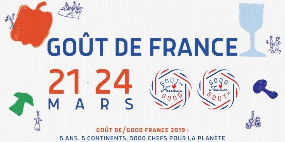 Гастрономический фестиваль «Вкус Франции» 2019