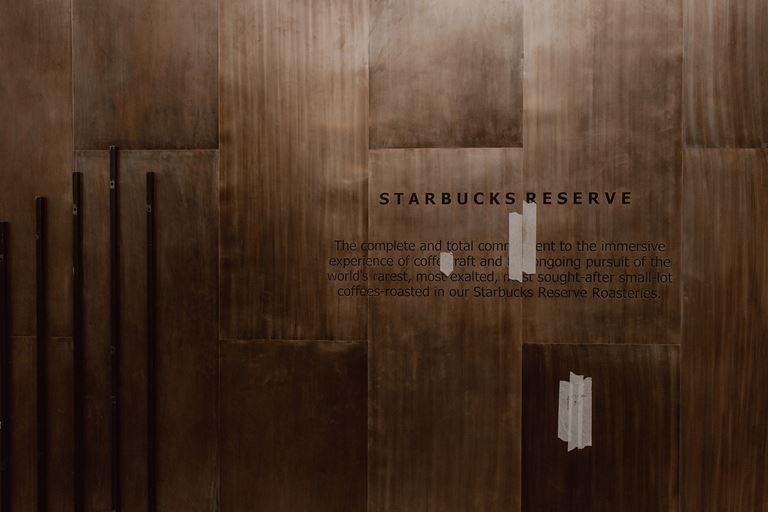 Starbucks Reserve Bar – кофейня нового формата в Москве - фото