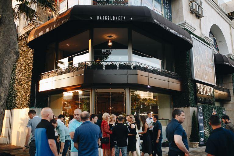 Испанский ресторан Barceloneta (Сочи) отмечает 1 год! - фото
