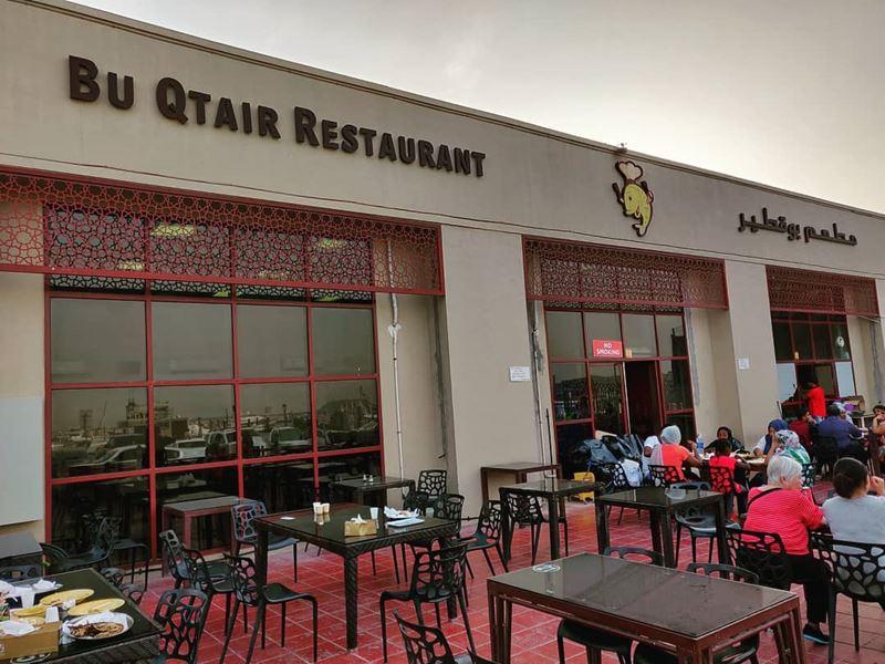 Доступный Дубай: как сэкономить на отдыхе в 2019 году - Bu Qtair