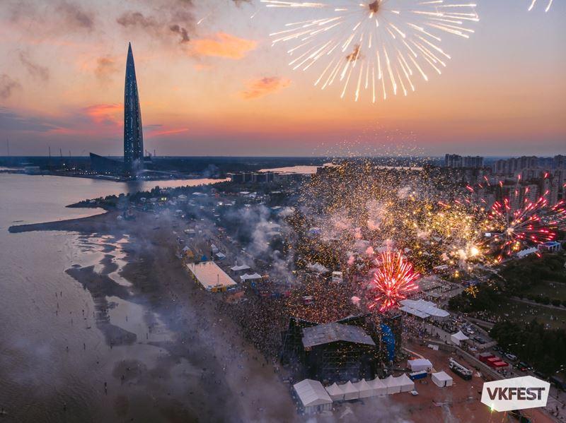 Фестиваль VK Fest 2019 в Санкт-Петербурге (20-21 июля) - Парк 300-летия