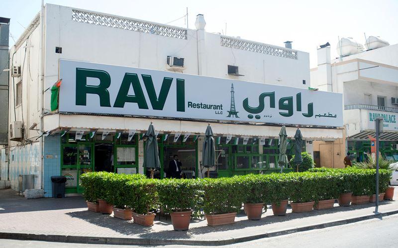Доступный Дубай: как сэкономить на отдыхе в 2019 году - Ravi