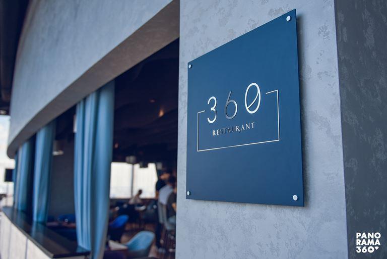 Ресторан «360»: авторская кухня с панорамным видом на Москву - фото 4