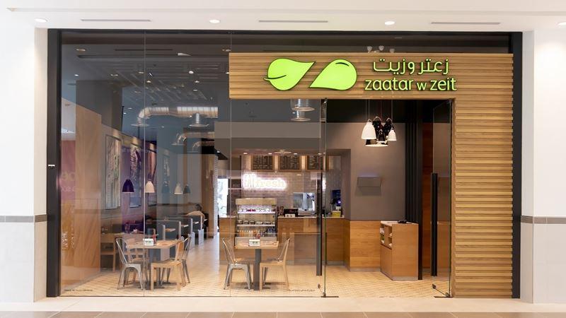 Доступный Дубай: как сэкономить на отдыхе в 2019 году - Zaatar W Zeit.
