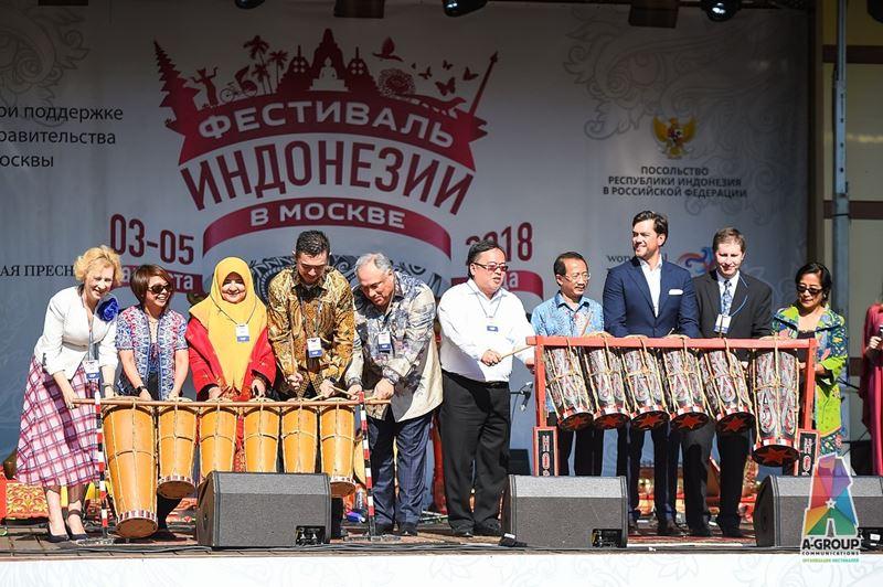 IV Фестиваль Индонезии (Москва, 2-4 августа 2019) - фото 6