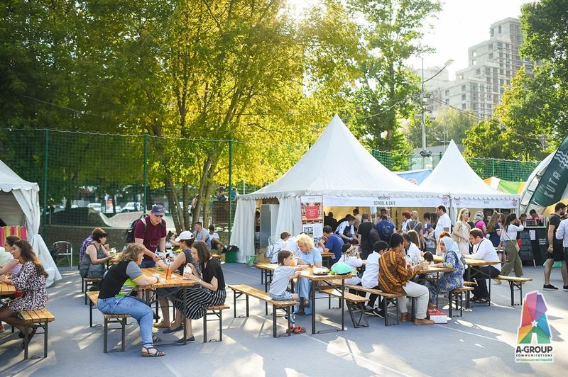 IV Фестиваль Индонезии (Москва, 2-4 августа 2019) - фото 5