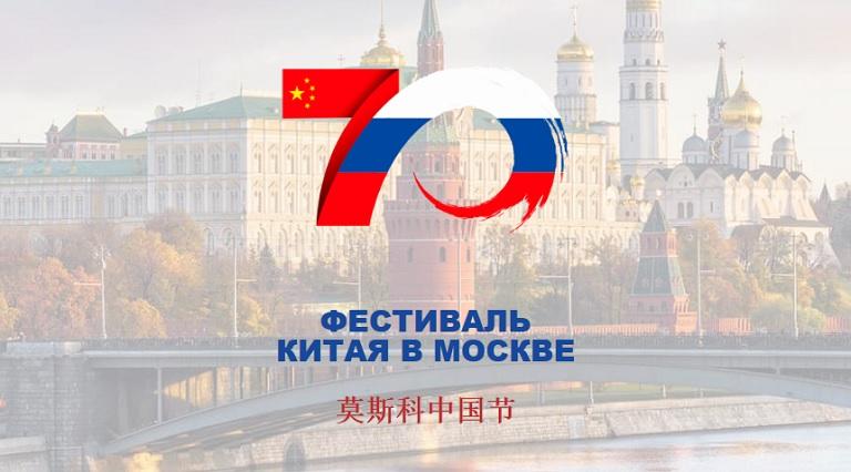 Конференция «Цифровые технологии в туризме. Новые возможности – новые риски» (Москва, 16 июля 2019)