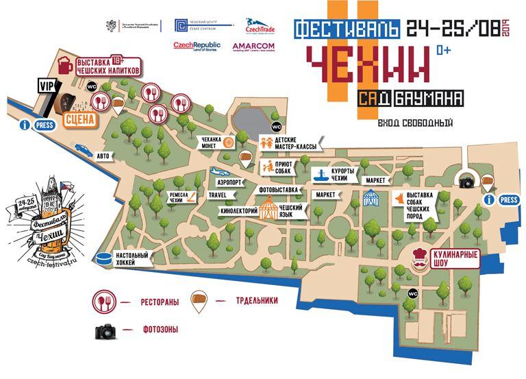 Карта фестиваля Фестиваля Чехии в Москве-2019