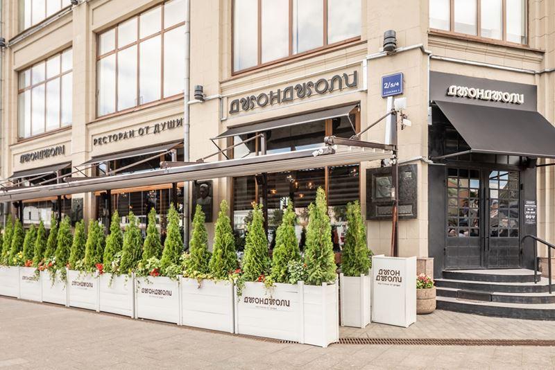 3 новых ресторана грузинской кухни «Джонджоли» открылись в Москве - фото 1