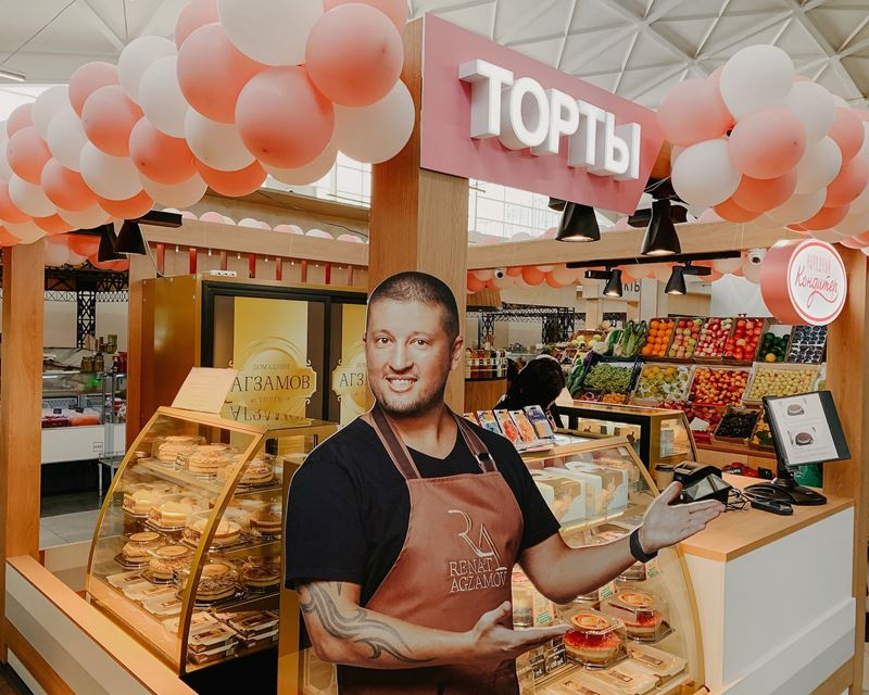 Новые корнеры на Черёмушкинском рынке:  «Народный кондитер»